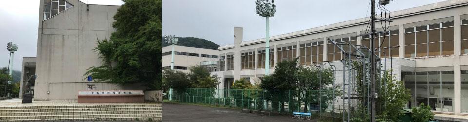 小樽市総合体育館 |トップページ|